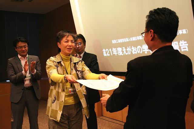 http://www.egao-school.net/report/hokuto/images/s-IMG_7983.jpg