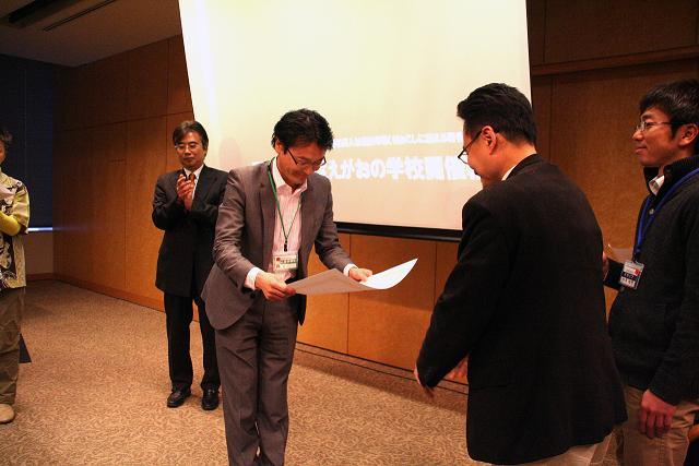 http://www.egao-school.net/report/hokuto/images/s-IMG_7984.jpg